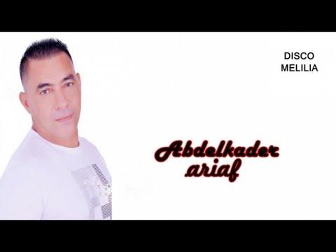 Abdelkader Ariaf - Hanan Hanan