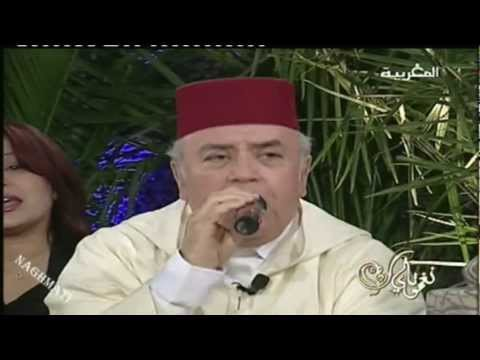 Andaloussi Marocain * الطرب الأندلسي المغربي ـ يآلولع في الحب
