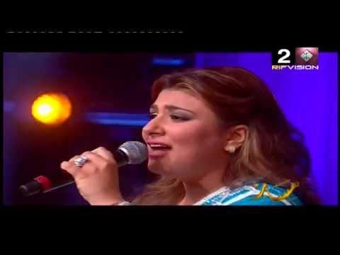 Lamia Zaidi feat Laila Lbarrak 2014 - Ana Baghya Felah