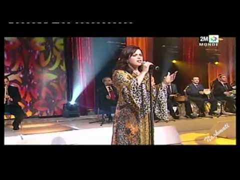 Malhoune  Marocain_ AL Kaoui  - الملحون المغربي ـ  سناء مرحتي ـ الكاوي