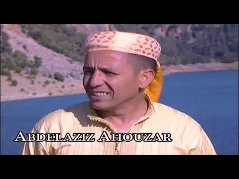 AHOUZAR / inas inas / Ahouzar Amazigh  Chelha