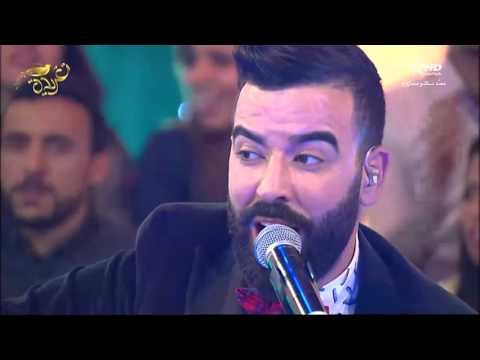 Hamid El Hadri 2016 - Zina / حميد الحضري - زينة