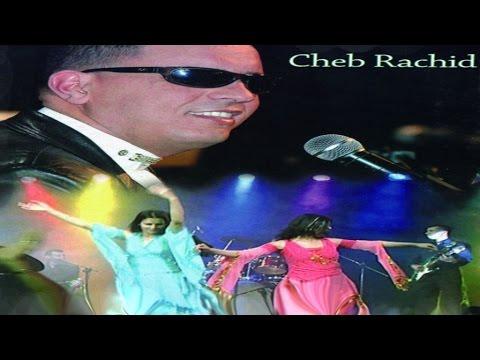 Album Cheb Rachid - راي مغربي