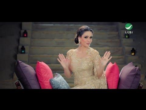 Diana Haddad ... Hala Wa Ahleen - Video Clip -  ديانا حداد -  هلا و أهلين - فيديو كليب