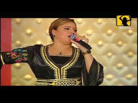 Laila Chakir 2010 - Wach Tsimihakh HD