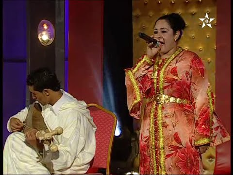 Tawli Groupe - Tamazight - مجموعة تاولي