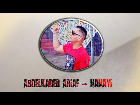 Abdelkader Ariaf - Nanayi