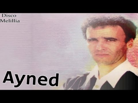 Ayned - Iras Inou
