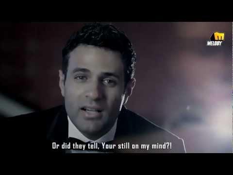 Mohamed Nour - Ya Rab Tammeny / Fekrak Eih / محمد نور -  يا رب طمني / فكرك إيه