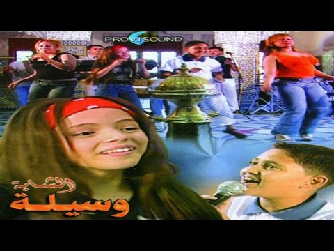Cheb oussama et Wassila - Message