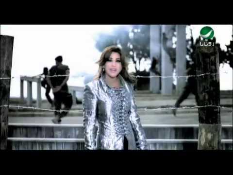 Najwa Karam Bel Rouh Bel Dam -  نجوى كرم - بالروح بالدم
