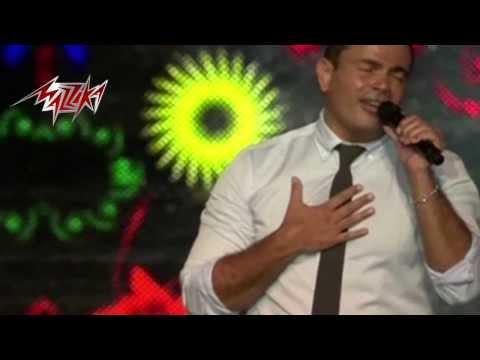 Tamally Maak - Amr Diab تملى معاك - حفلة هلا فبراير 2014- عمرو دياب
