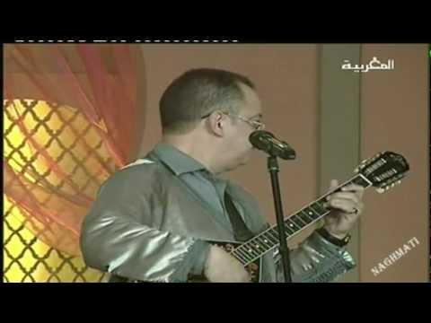 Chaabi Marocain_Orchestra Fayçal _Je t'aime*  أوركيسترا فيصل ـ أحبك