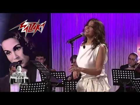 Ansak-Samira Said انساك - حفلة-سميره سعيد