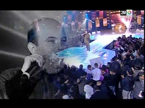 Hajib 2014 - Kachkoul Chaabi Marocaine