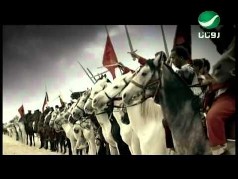 Melhim Zain Ghibi Ya Shams ملحم زين - غيبى ياشمس