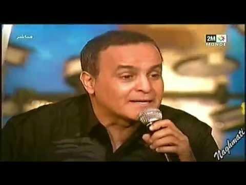 Khalid Bennani - L'Ghrame  - خالد البناني ـ لَغْرام