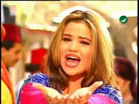 Jowanna Mallah Shinanay -   جوانا ملاح - شيناناى