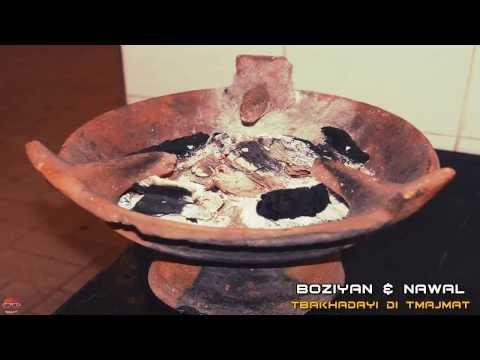 Boziyan d Nawal - Tbakhadayi Di Tmajmat
