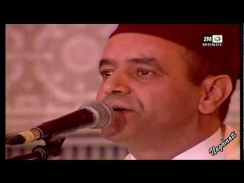 Malhoun- Amanzo- Sire Ya Nakire L'Hsane  *الملحون المغربي ـ أمنزوـ سير ياناكر الإحسان