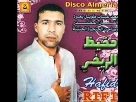 New Album de hafid rifi 2011