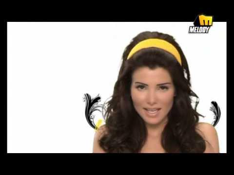 Sofia Marikh - Kelmt Hob / صوفيا مريخ - كلمة حب