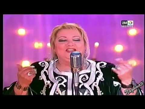Atika Ammar - Far7ate Al 3omr - عتيقة عمّارـ فرحة العمر