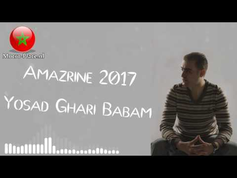 Amazrine 2017 - Yosed Ghari Babam