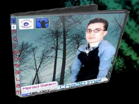 Album morad salam 2010