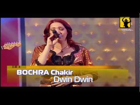 Bochra Chakir 2012 - Dwin Dwin HD
