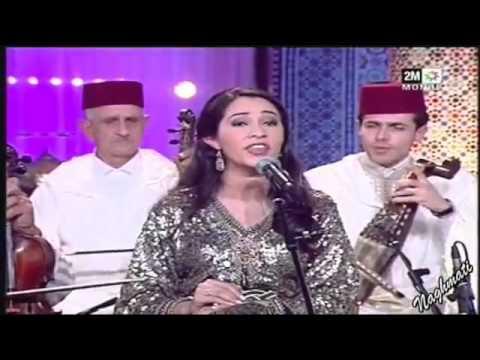 Tarab Andaloussi 2014 -  Zineb Afilal 2014 - زينب أفيلال ـ تطوان