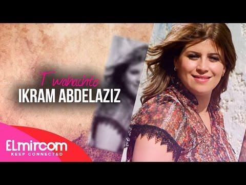 Ikram Abdelaziz - Twahachtou  إكـرام عبد العزيز - توحشتـو