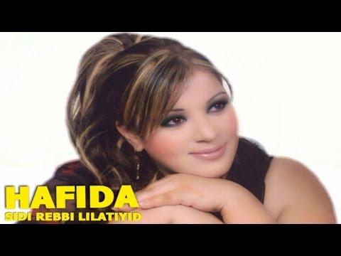 HAFIDA / Sidi Rebbi Lilatiyid