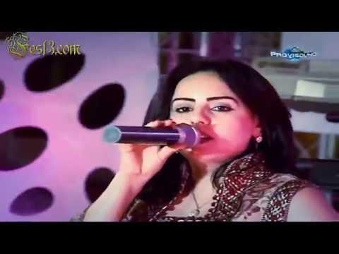 Nadia Laaroussi - Tsanito - نادية العروسي