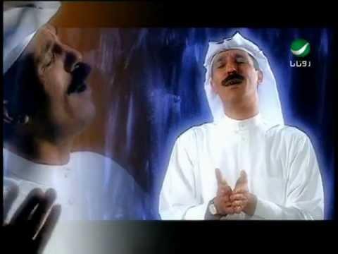 Abdullah Al Rowaished Sabrak عبد الله الرويشد - صبرك
