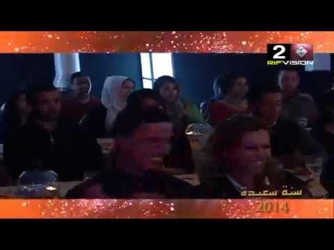 Hamid el Mardi 2014 - 3andi 9liyeb wahid | 2014  حميد المرضي 2014 - عندي قليب واحد - حفلة رأس السنة