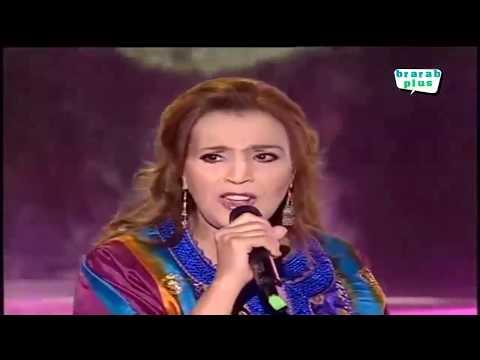 Naima Samih - 3la Ghafla / الفنانة نعيمة سميح - في على غفلة