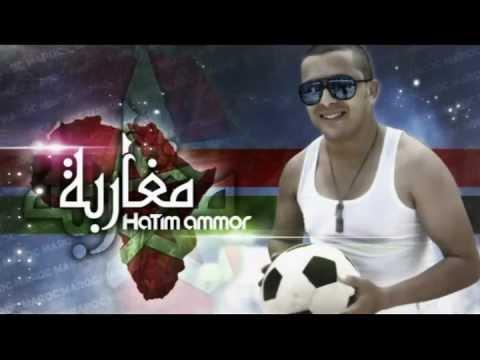 Hatim Ammor - Mgharba