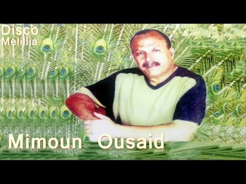 Mimoun Ousaaid - Mohar Manamaachar