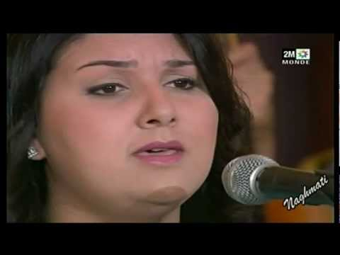 Tarab Gharnati _ Ah  Ya L'Ghali*الطرب الغرناطي ـ آه يا الغالي