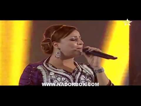 Laila Chakir 2014 - Titnach Thazrmat