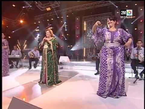 Khadila El Bidaouia  - Kachkoul Chaabi - Part 1