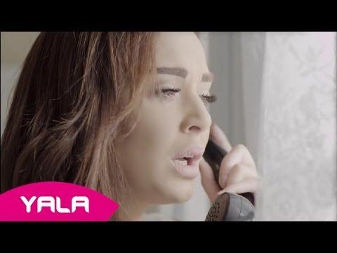 Cyrine Abdel Nour - Habaybi  - سيرين عبد النور - حبايبي