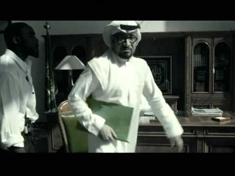 قصي - الوظيفة | Qusai - The Job