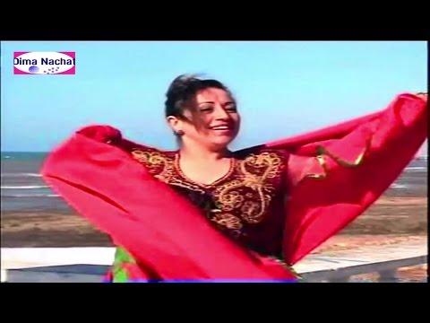 Najwa Itab - المغرب زوين
