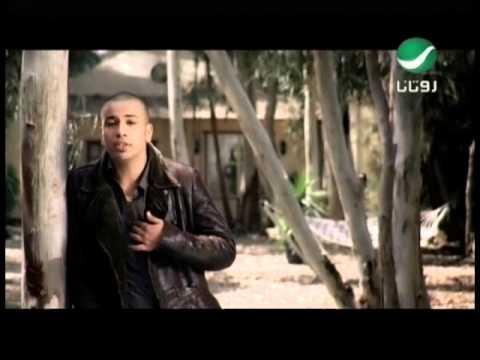Wael Yehya Etrajini وائل يحيى - اترجينى