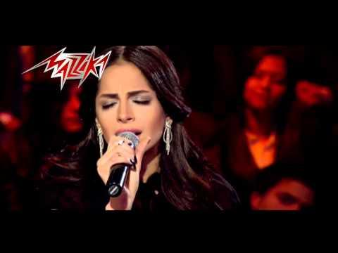 Ana Baashak El Ghona-Amal Maher انا بعشق الغنا - حفلة-امال ماهر