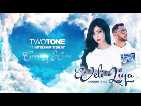 Two Tone & Ibtissam Tiskat - Weli Liya / ولي ليا -  مع ابتسام تسكت