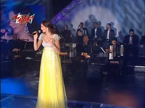 Ana Baashak El Ghona - Amal Maher أنا بعشق الغنا - حفلة - امال ماهر