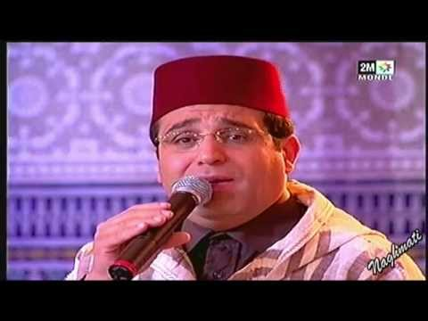 Tarab Andaloussi  الطرب الأندلسي ـ عبد الفتاح بنيس ـ